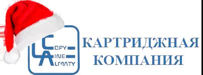 Картриджная компания Copyline