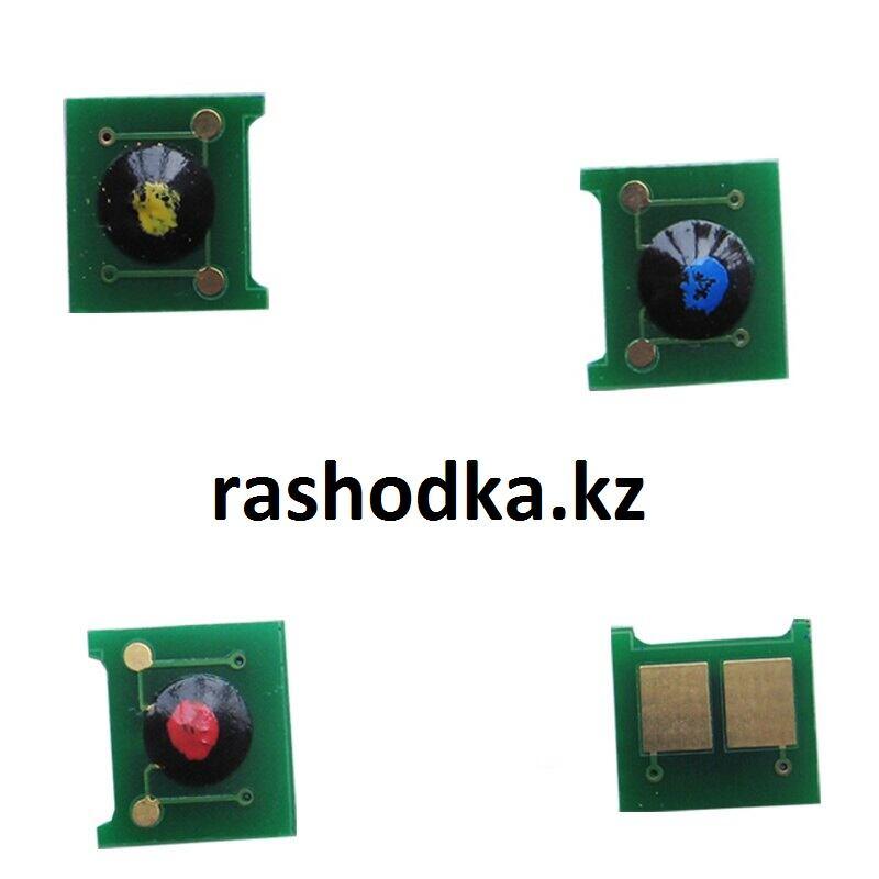 40pcs-305A-CE410A-CE411A-CE412A-CE413A-For-HP-300-400-color-M351-M375nw-M451-M475-chip