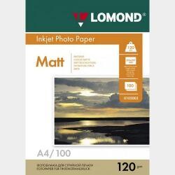 A4 120грамм 100листов матовая 1-сторон.(0102003) LOMOND