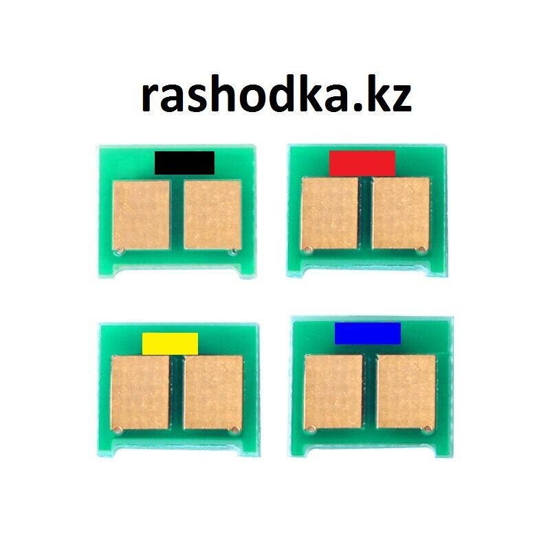 HWDID-4-шт-CE310A-310-CE311A-CE312A-CE313A-126A-сброса-тонера-чип-для-hp-CP1025-CP1025nw