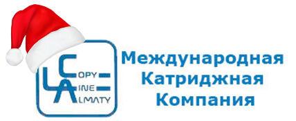 Картриджная компания Copyline- картриджи оптом